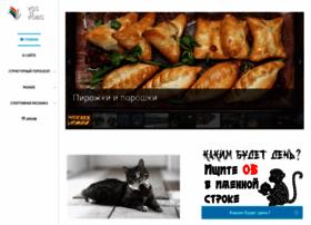 Vos-n-vobis.ru thumbnail