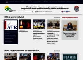 Vos.org.ru thumbnail