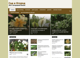 Vosadulivogorode.ru thumbnail