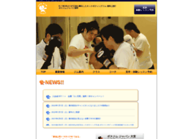 Vosgymjapan.jp thumbnail