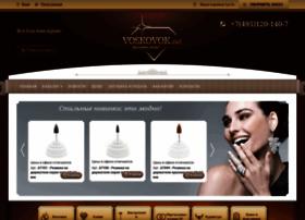 Voskovok.net thumbnail