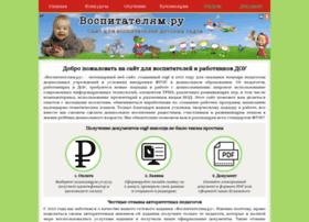 Vospitateljam.ru thumbnail