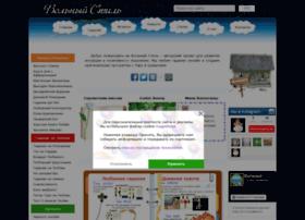Vost.com.ua thumbnail