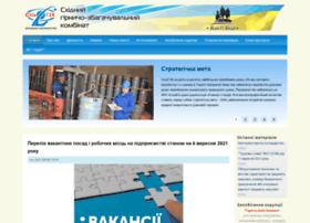 Vostgok.com.ua thumbnail
