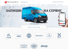 Vostveter.ru thumbnail