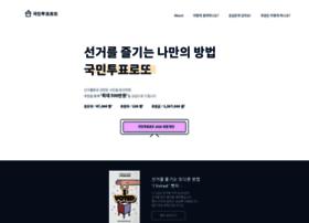 Voteforkorea.org thumbnail