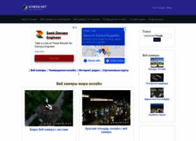 Voweb.net thumbnail