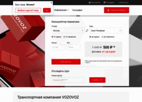 Vozovoz.ru thumbnail