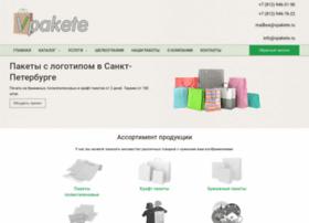 Vpakete.ru thumbnail