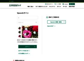 Vpass.jp thumbnail