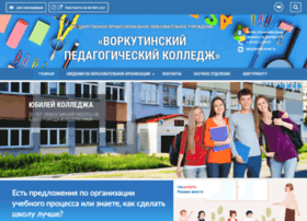 Vpcollege.ru thumbnail