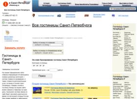 Vpeterburg.ru thumbnail