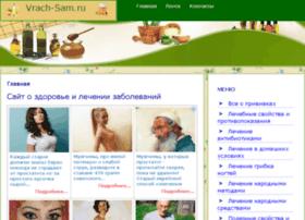 Vrach-sam.ru thumbnail