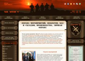 Vrch.ru thumbnail