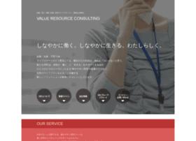 Vrconsulting.jp thumbnail
