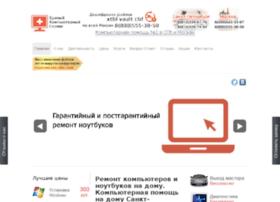 Vremonte812.ru thumbnail