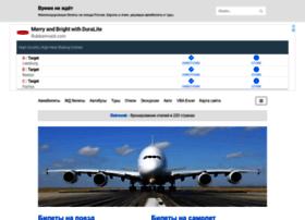 Vremya-ne-zhdet.ru thumbnail