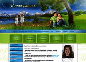 Vremyaradosti.ru thumbnail