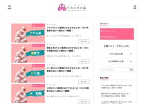 Vrex.jp thumbnail