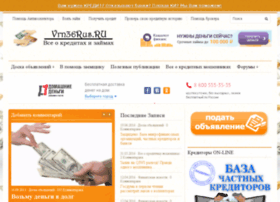 Vrn36rus.ru thumbnail