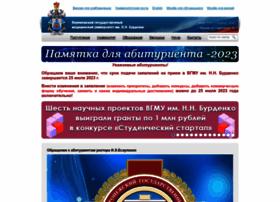 Vrngmu.ru thumbnail
