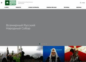 Vrns.ru thumbnail