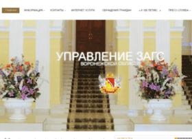 Vrnzags.ru thumbnail