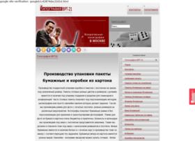 Vrt21.ru thumbnail