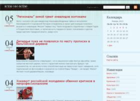 Vs-o-vs.ru thumbnail
