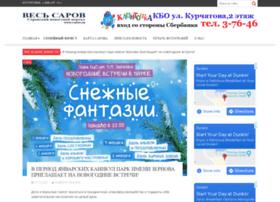 Vsarov.ru thumbnail