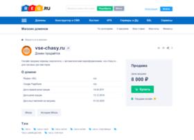 Vse-chasy.ru thumbnail