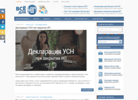 Vse-dlya-ip.ru thumbnail