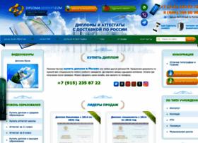 Vse-lekcii.ru thumbnail