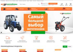 Vse-motobloki.com.ua thumbnail