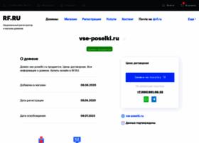 Vse-poselki.ru thumbnail