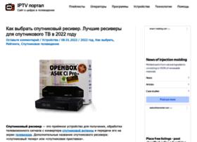Vse-sat.ru thumbnail