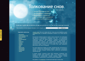 Vse-sni.ru thumbnail