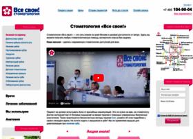 Vse-svoi.ru thumbnail