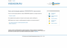 Vseason.ru thumbnail