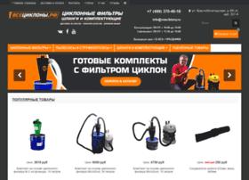 Vseciklony.ru thumbnail