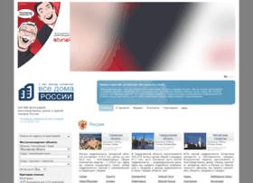 Vsedomarossii.ru thumbnail