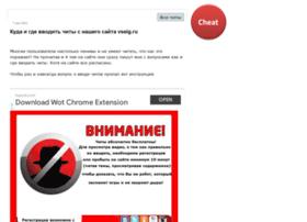Vseig.ru thumbnail