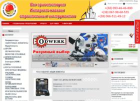 Vseinstrumenti.com.ua thumbnail