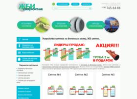 Vsekolca.ru thumbnail