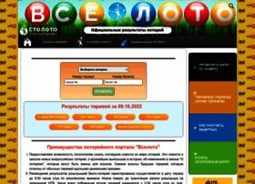 Vseloto.ru thumbnail
