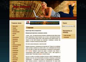 Vsempomogu.ru thumbnail