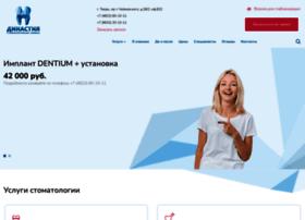 Vsempozubam.ru thumbnail