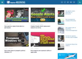 Vsemu-nauchim.ru thumbnail