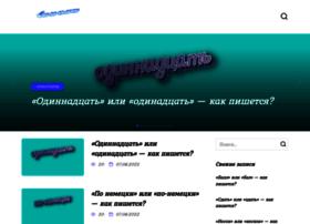 Vsenaotlichno.ru thumbnail
