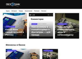 Vseobzornik.ru thumbnail